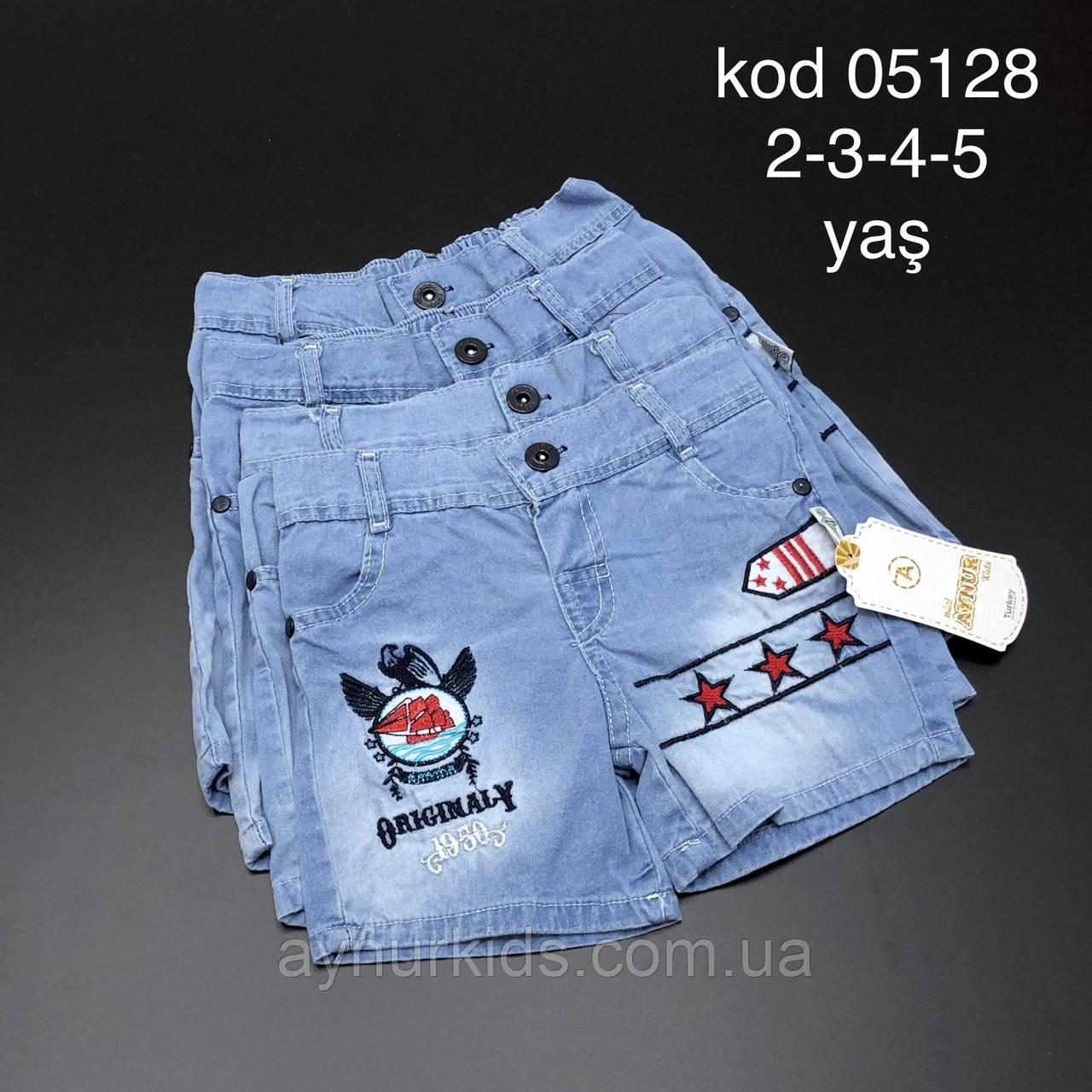 Джинсовые шорты для мальчика 2-3-4-5 лет