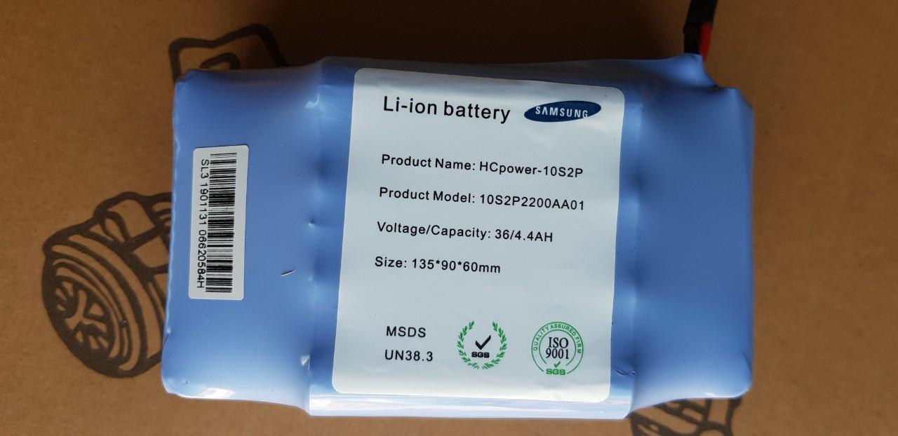 Батарея для Дриф-Карта 350W    4.4Ah 36V