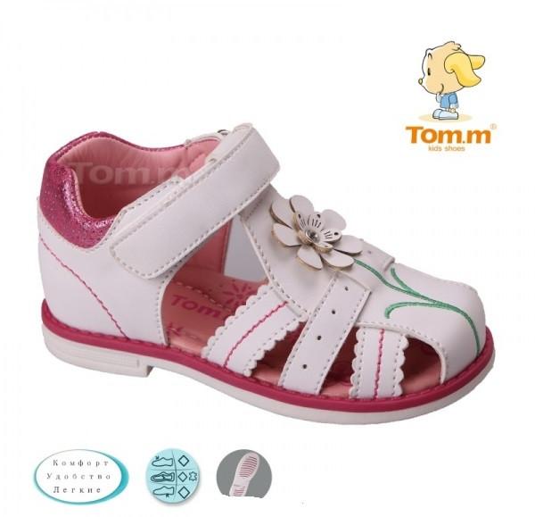 Летняя обувь бренда Tom.m для девочек размер 21-14 см.