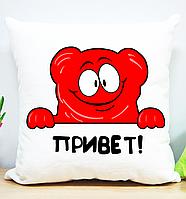 ПОДУШКА МЕДВЕДЬ ВАЛЕРКА ПРИВЕТ  (диванная, в авто, детская, декоративная) Оригинальная плюшевая