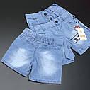 Джинсовые шорты для мальчика 2-3-4-5 лет , фото 2