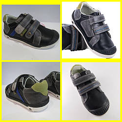 Туфлі - кросівки хлопчикам, р. 27 (15,7)