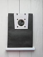 Оригинальный многоразовый мешок для пылесоса Bosch и Siemens пакет