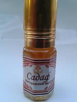 Египетский масляные духи(садаф)3мл.