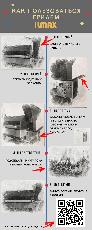 Пеллетная печь-гриль ILMAX-25, фото 3