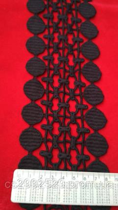 Кружево макраме шарики. Тесьма декор 14 метров чёрные, фото 2