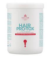 Маска для волосс Kallos Pro-tox 1000 мл, фото 1