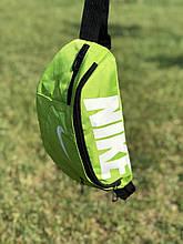 Поясная Сумка Nike Team Training(Салатовая Флуресцент) Сумка На Пояс