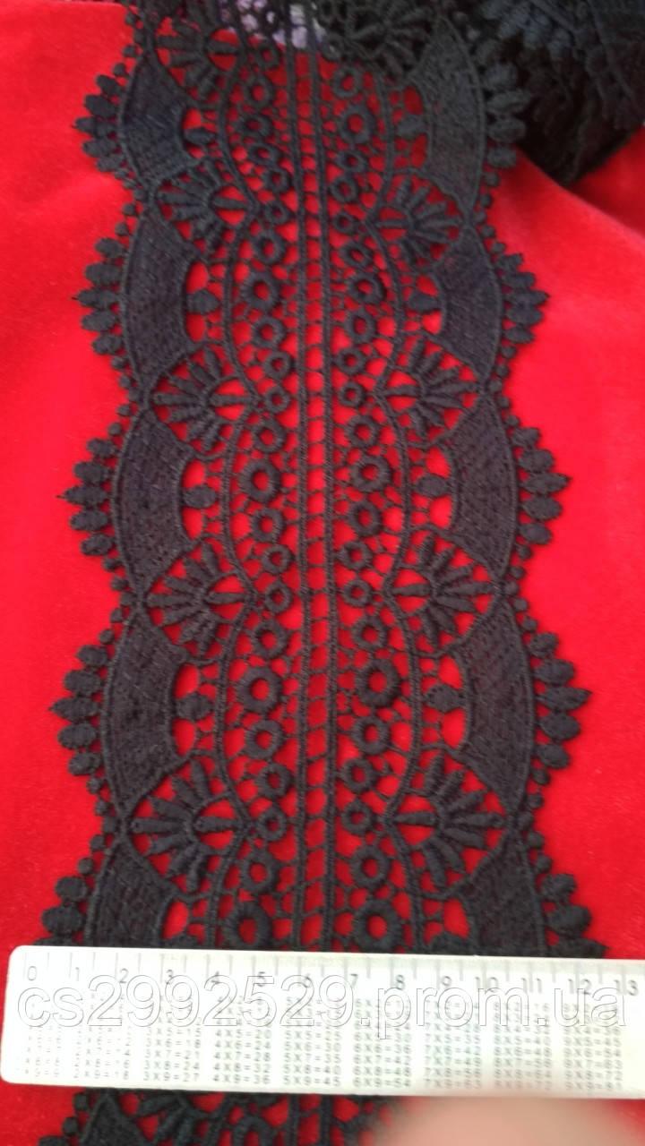 Кружево макраме с кордом 20 метров чёрные Кружево синтетическое для пошива и декора