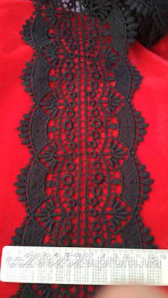 Кружево макраме с кордом 20 метров чёрные Кружево синтетическое для пошива и декора, фото 2