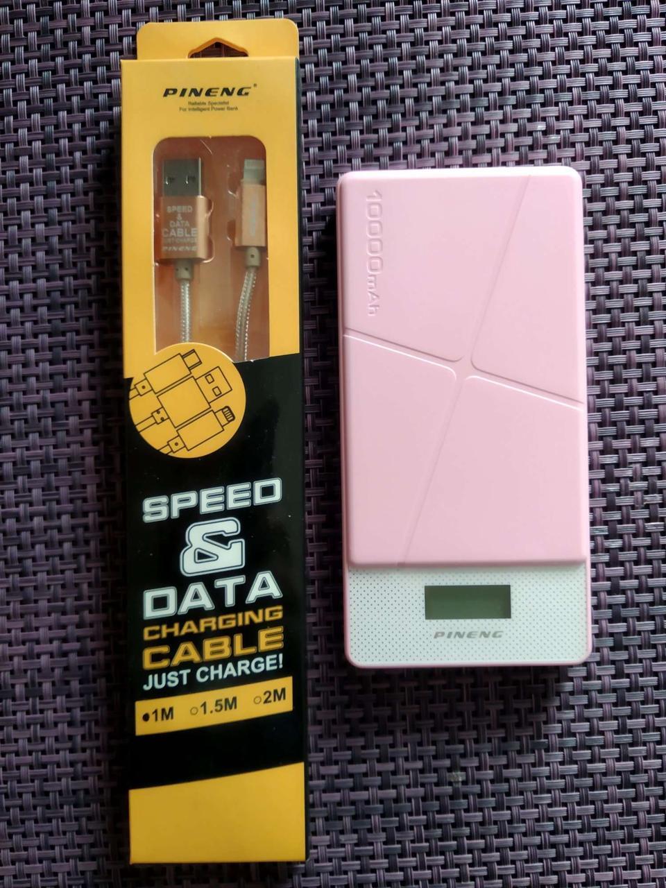 Зарядное устройство на 2USB с экраном для смартфона PowerBank Pineng PN-983 на 10000 мАч Оригинал Розовый