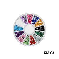 Стразы декоративные KM-03 - в круглой таре