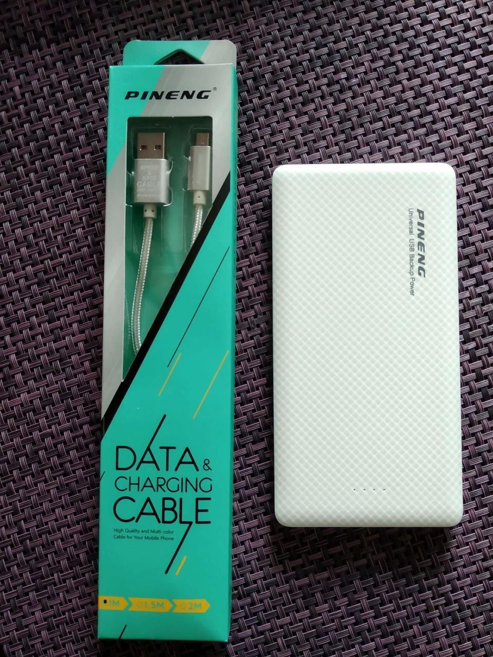 Портативный аккумулятор Pineng PN-958 10000mAh Powerbank OriginalБелый + Кабель Акция!