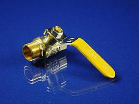 Кран газовый пробковый (желтая ручка) 1/2 для газовых приборов