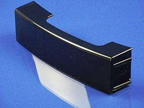 Декоративна чорна панель контейнера для води на кавоварку DeLonghi (5313268241) (5313218571)