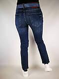 Женские джинсы класика, фото 10