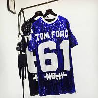 Женское платье туника в стиле Tom Ford 61 с пайетками синее, фото 1