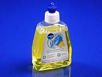 Ополаскиватель Wpro для посудомоечные машины 250 ml (C00385439) (484000008831)