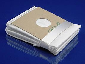 Набор универсальных одноразовых мешков WORWO для пылесоса (WOMB01K)