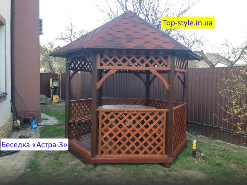 """Беседка деревянная для дачи, сада или частного дома """"Астра-3"""" (3*2,6м)"""