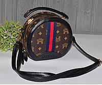 Круглая сумка Гуччи Gucci