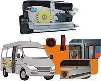 Электропривод сдвижной двери для микроавтобусов одно моторный Германия BOSCH