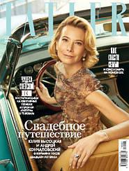 Журнал женский Tatler №04 (128) апрель 2019