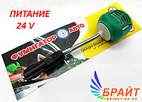 Фумигатор автомобильный жидкость или пластины 24 v