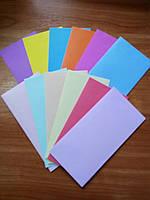 Цветные конверты Е65 110х220 мм. есть и другие