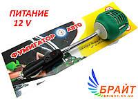 Фумигатор автомобильный FH-12 жидкость или пластины 12 v, фото 1