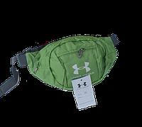 Поясная сумка Under Armour Sport Pro (зеленая) сумка на пояс, фото 1