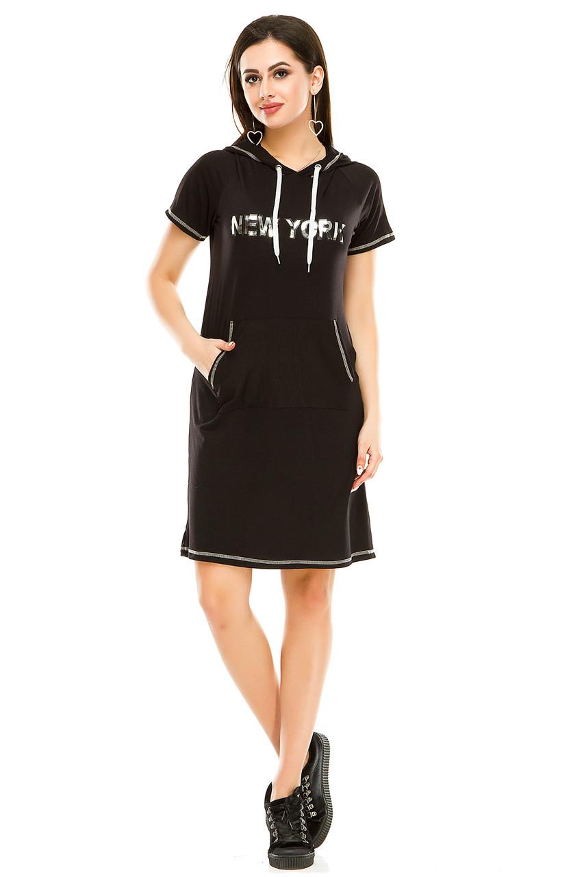 Платье 003 с капюшоном черное