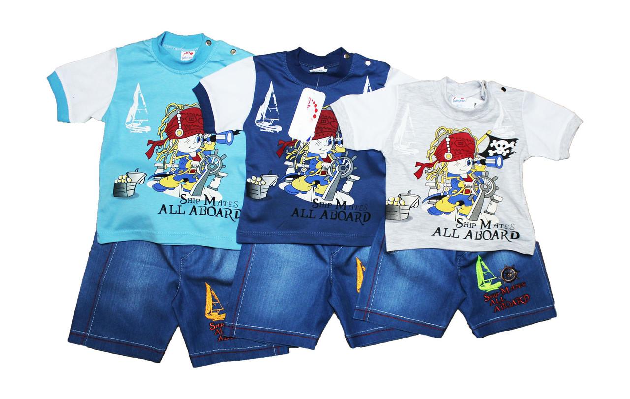 Костюм детский летний для мальчка, футболка + шорты. Галискон 131