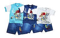 Костюм детский летний для мальчка, футболка + шорты. Галискон 131, фото 1
