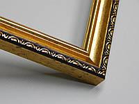 Рамки для дипломов,грамот,сертификатов.  А4 (210х297).Стареное золото.