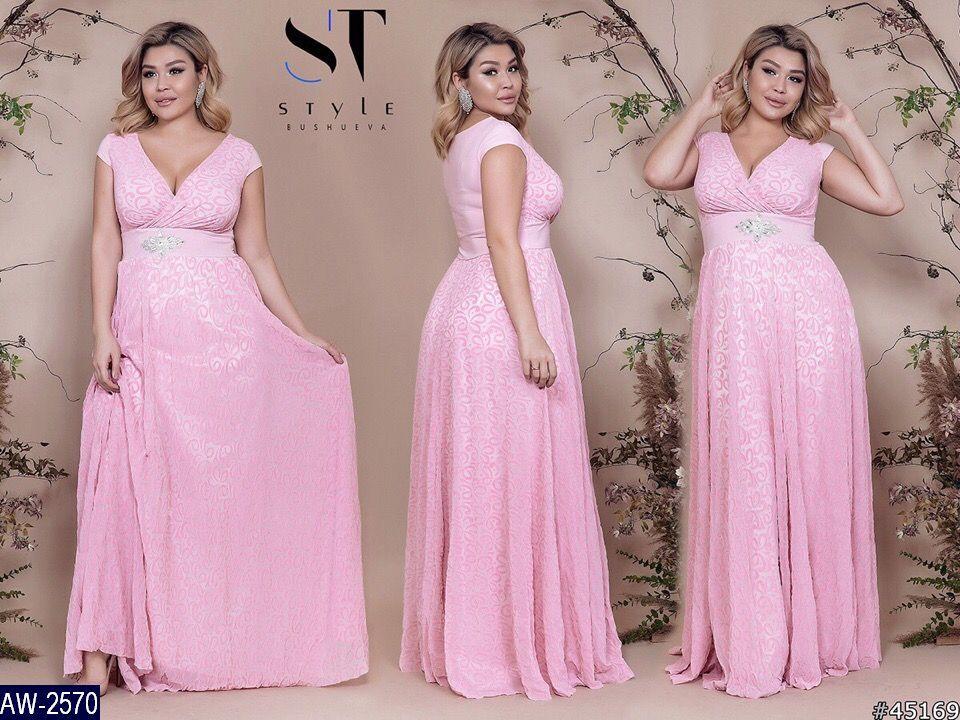 Вечернее   платье     (размеры 48-52)  0173-32