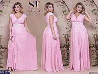 Вечернее   платье     (размеры 48-52)  0173-32, фото 1