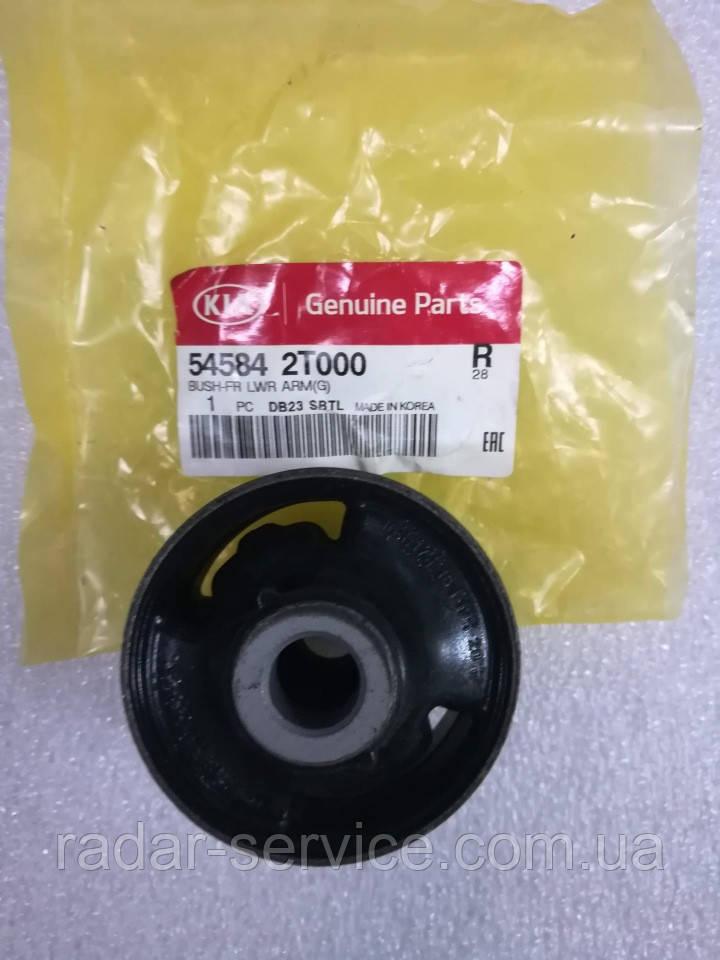 Сайлентблок переднего рычага задний, KIA Sportage 2010-15 SL, 545842t000