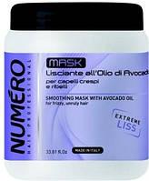 Маска для волос для разглаживания с маслом авокадо Brelil Numero