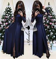 Платье макси Лепесток, фото 1
