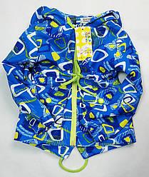 Демисезонная детская куртка ветровка для мальчика светло синяя 3-4 года