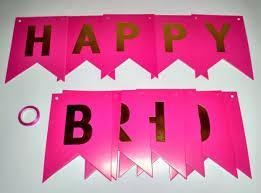 """Гирлянда  """"HAPPY BIRTHDAY"""". цвет малиновый, буквы золото  длина 3 М."""