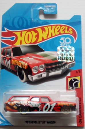 Машинка Hot Wheels 2018 '70 Сhevelle 55 Wagon