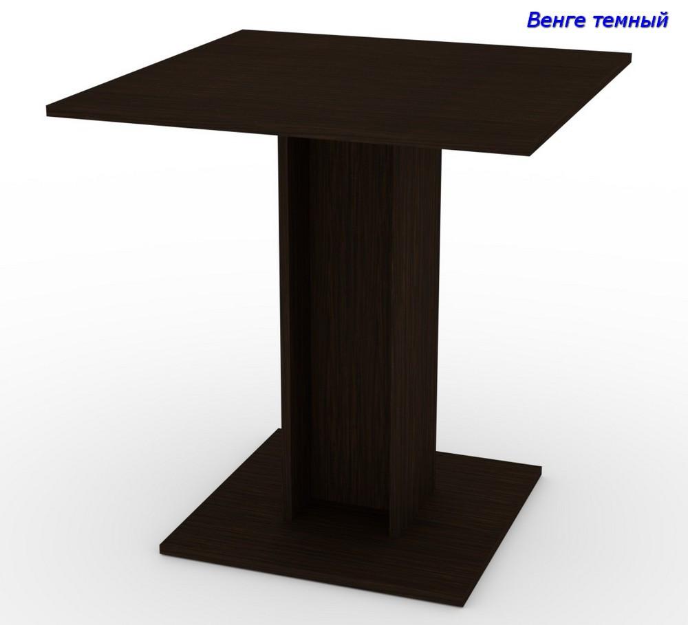 Стол кухонный КС-7
