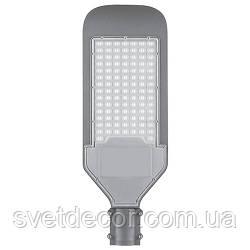 Консольный светильник Feron SP2922 50W IP65