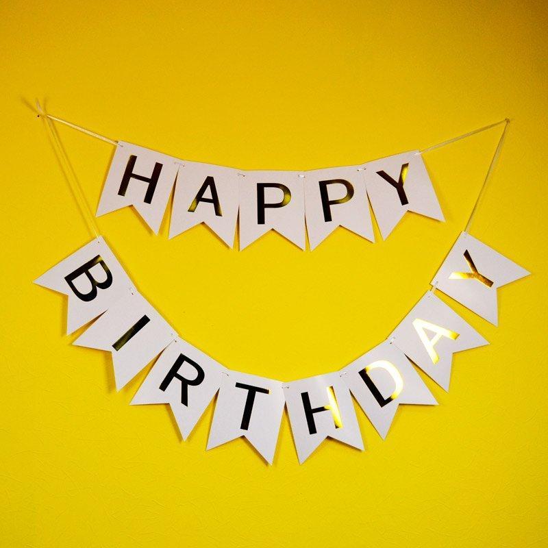 "Гирлянда ""HAPPY BIRTHDAY"". цвет БЕЛАЯ , буквы золото длина 3 М."