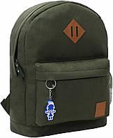 Рюкзак городской молодежный Bagland зеленый хаки 17 л.