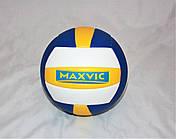 Мяч волейбольный 25-4, фото 3