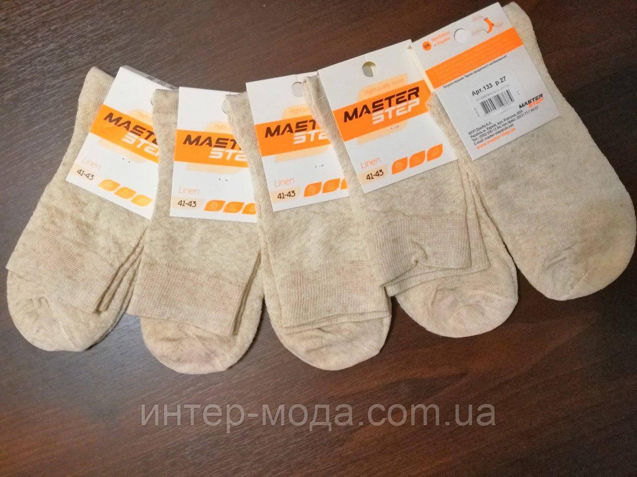 Мужской льяной носок, сетка,дв. рез. р.25 арт. 133