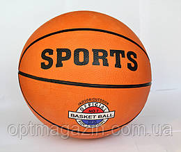 Мяч Баскетбольный размер 5